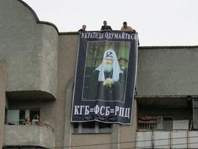 Противники визита патриарха Кирилла не смогли подобраться к Почаевской лавре