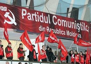Власти Молдовы объявили борьбу с коммунистическим прошлым