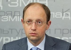 Яценюк предложил закрепить права оппозиции в местных органах власти