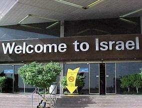 В Израиле арестовали араба за отказ снять штаны