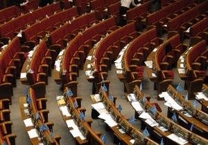 Названы самые злостные прогульщики за все время работы парламента последнего созыва
