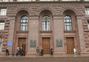 новости Киева - Киевсовет - Суд признал законными работу и заседание Киевсовета