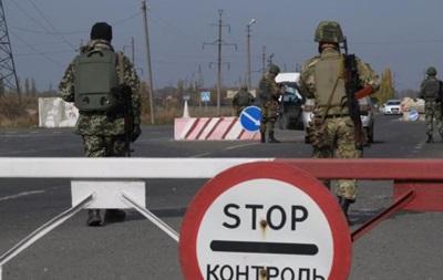 Для выезда из Украины разрешение военкомата не нужно