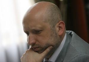Более низкая цена на российский газ может быть установлена в ущерб Украине - Турчинов