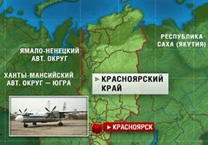 Причиной авиакатастрофы Ан-24 возле Красноярска мог стать сильный туман