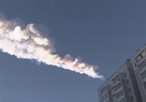 Метеорит в Челябинске: Упавшее под Челябинском небесное тело прилетело из созвездия Пегаса