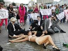 Киевские студентки провели акцию Украина - не бордель