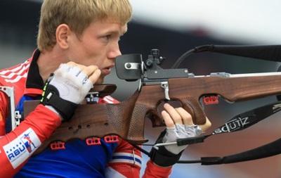 У российских биатлонистов на границе с Чехией возникли проблемы с оружием