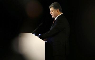 Порошенко в Мюнхене обсудит Украину и крах мирового порядка