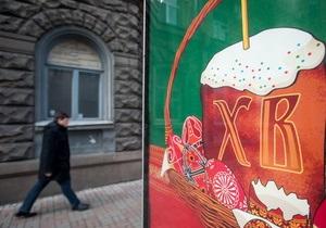 В Одессе запретили проводить в центре города костюмированную библейскую постановку