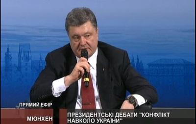 Порошенко: Речь не идет о миротворцах, речь идет о выведении войск РФ
