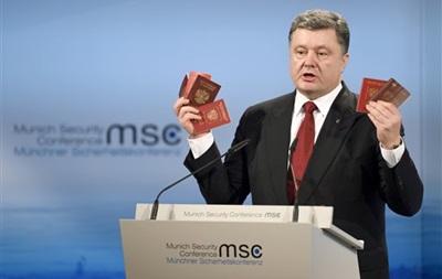 Итоги 7 февраля: Мюнхенские дебаты и новые транспортные тарифы в Киеве