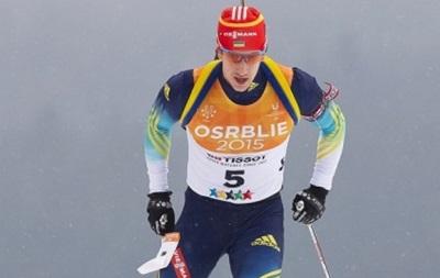 Русинов стал лучшим из украинцев в гонке преследования на этапе Кубка IBU в Словакии
