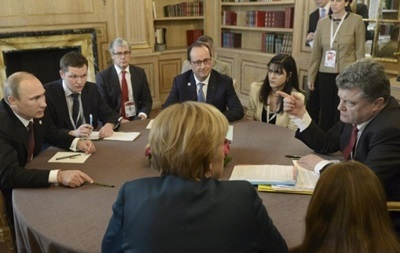 В Администрации Порошенко уточнили условия встречи в Минске