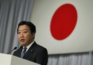 Японское правительство незаконно растратило около трех триллионов иен