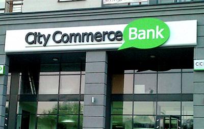 Вкладчикам CityCommerce Bank выплатят депозиты
