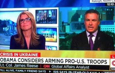 CNN назвал украинскую армию  проамериканской