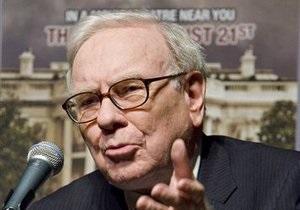 Названы самые влиятельные бизнесмены и политики мира
