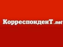 Корреспондент.net ввел новые правила комментирования