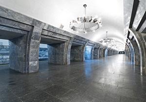 Сегодня киевское метро будет работать на час дольше