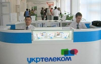 Власти Крыма национализировали Укртелеком
