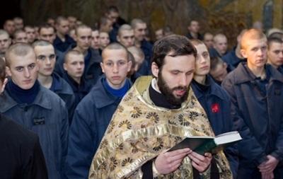 В Украине могут появиться тюремные священники