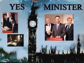 Интер снимет украинский аналог известного британского сериала