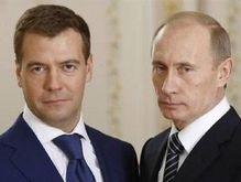После голосования Путин с Медведевым отправились в Экспедицию