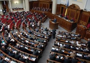 Сегодня Верховная Рада рассмотрит увеличение пенсионного возраста для женщин