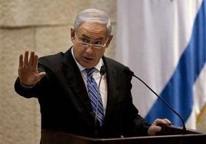 Израиль требует от Ирана полностью прекратить обогащение урана