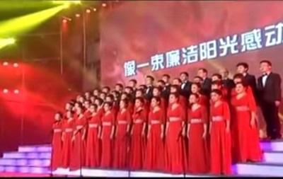 Работники надзорного органа Китая по интернету спели о величии сети