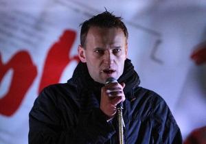 Единая Россия усомнилась в  мученической миссии  Навального