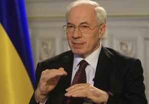 Азаров: Украина намерена пересмотреть ряд своих обязательств перед ВТО