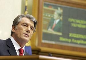 Ющенко в случае переизбрания обещает стабилизировать работу парламента