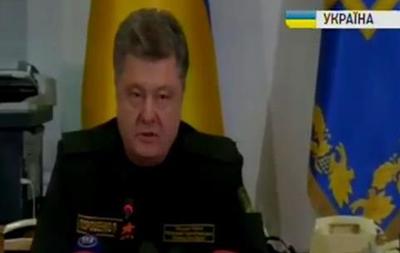 Заявление Порошенко из Генштаба: онлайн-трансляция