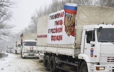 Колонна с российской гумпомощью для Донбасса выдвинулась к границе РФ