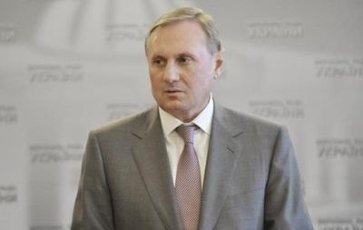 Итоги 14 февраля: Подготовка к перемирию на Донбассе, задержание Ефремова