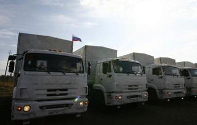 Колонна с российской гумпомощью пересекла границу Украины