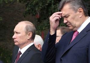 Rzeczpospolita: Украине нужен собственный миф