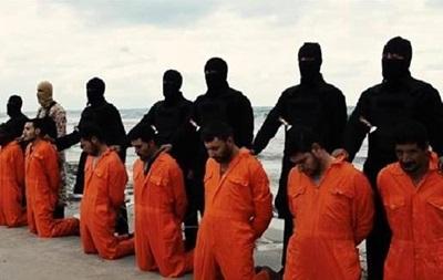 Боевики ИГ казнили в Ливии более 20 захваченных египетских христиан