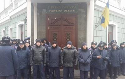 Милиция оцепила прокуратуру в Одессе, где судят лидера Автомайдана