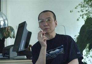 Лауреат Нобелевской премии Лю Сяобо узнал о награде от жены