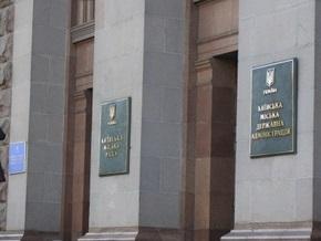 В ТРК Киев выявили нарушения на 3,1 миллиона гривен