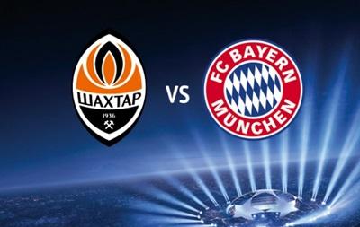 Шахтер - Бавария: Вероятные составы на матч 1/8 финала Лиги чемпионов