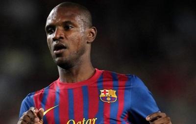Абидаль отказался работать в Барселоне после завершения карьеры