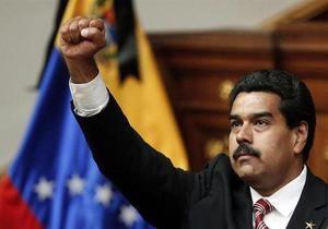 Венесуэла - Миллионки: президент Венесуэлы придумал новое числительно