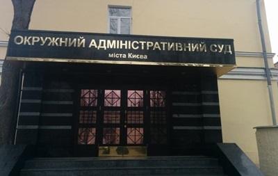 Обыски в Окружном админсуде Киева связывают с делом о запрете КПУ