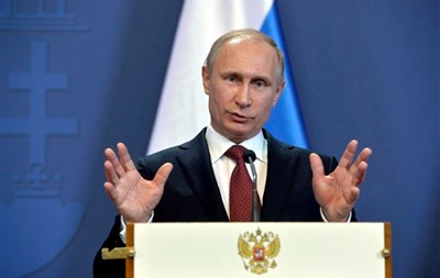 РФ готова к сотрудничеству с ЕС по транзиту через новый газопровод – Путин