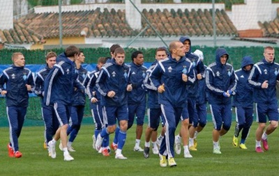 Динамо прибыло во Францию на матч Лиги Европы
