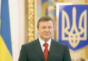 Янукович вручил Шевченковские премии